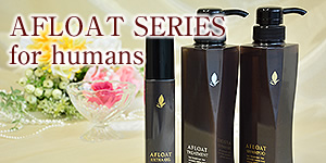 AFLOAT SERIES for humans